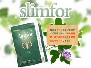 slimfor