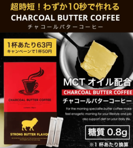 charcoal-butter-coffee